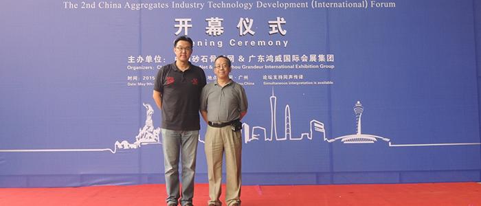 HendryHo_ViceChairman_HmChan_Secretary_IQHK_Sandstone-China-2015.png