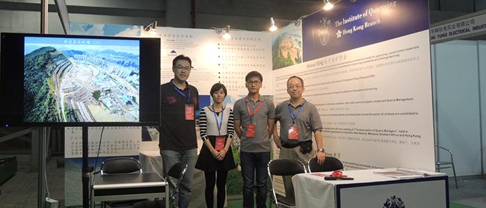 IQHKRepresentatives_Sandstone-China-2015.png